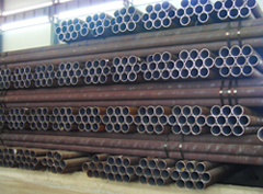 Seamless steel pipe for fluid transport4