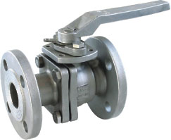 2pc flanged ball valve (DIN)